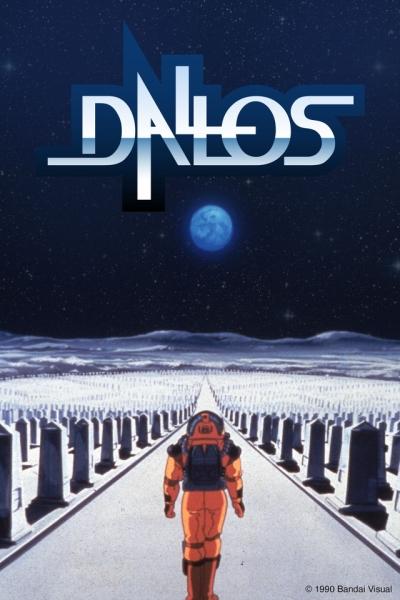 постер аниме Даллас