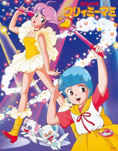 постер аниме Волшебный ангел Крими Мами [ТВ]
