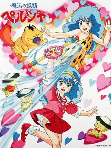 постер аниме Mahou no Yousei Persia