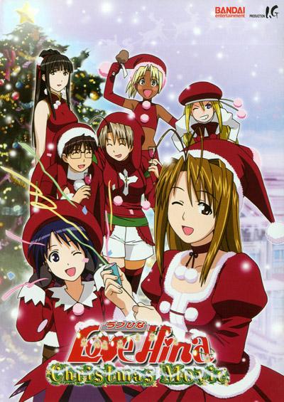 постер аниме Любовь и Хина (рождественский спешл)