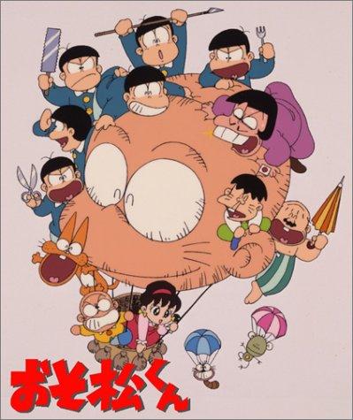постер аниме Осомацу-кун [ТВ-2]