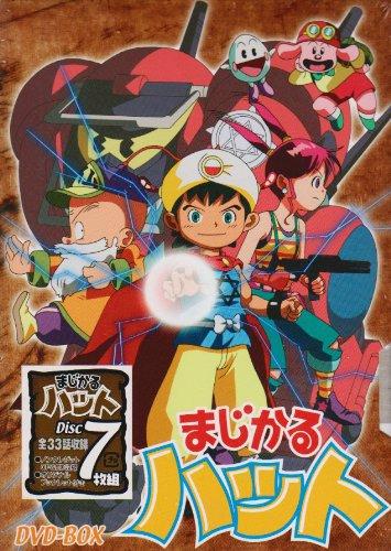постер аниме Волшебник Шляпа