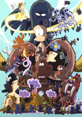 постер аниме Hajime Ningen Gon
