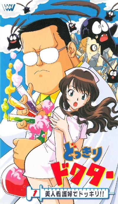 постер аниме Потрясающий доктор