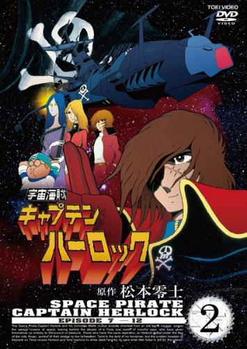 постер аниме Космический пират капитан Харлок [ТВ]