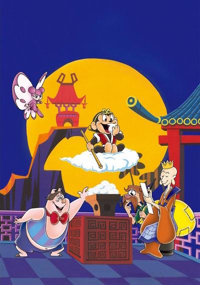 постер аниме Gokuu no Daibouken