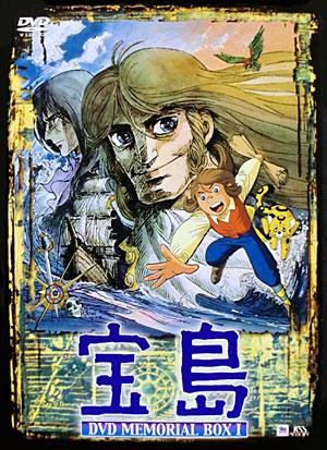 постер аниме Остров сокровищ