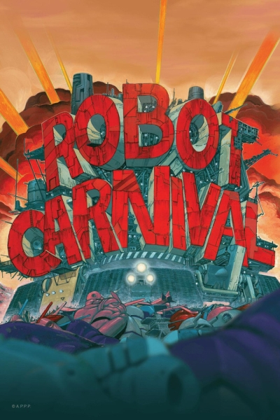постер аниме Карнавал роботов
