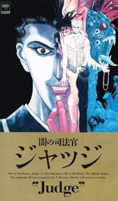 постер аниме Судья тьмы