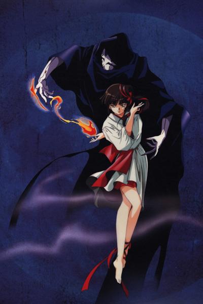 постер аниме Принцесса-вампир Мию OVA