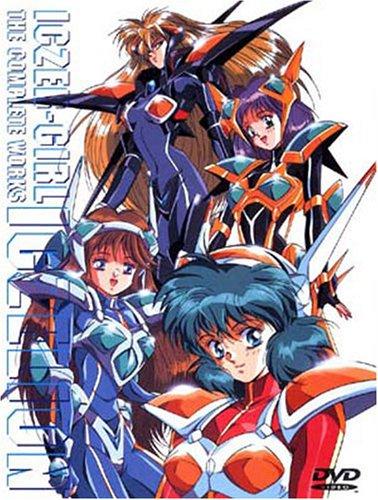 постер аниме Sen-shoujo Iczelion