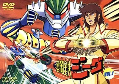 постер аниме Koutetsu Jeeg