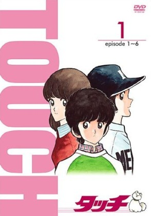 постер аниме Касание [ТВ]