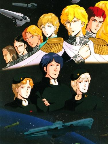 постер аниме Легенда о героях Галактики OVA-1