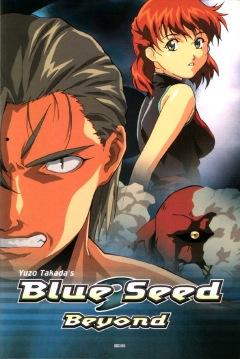 постер аниме Blue Seed 2
