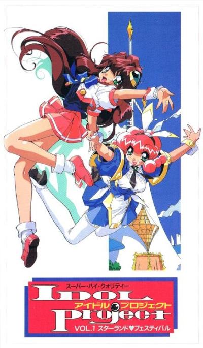постер аниме Проект «Поп-звезда»