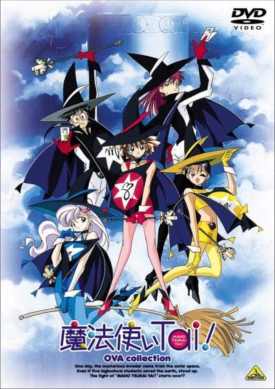 постер аниме Клуб любителей магии OVA