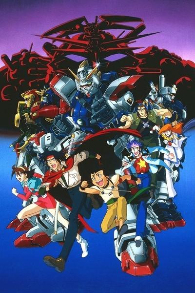 постер аниме Мобильный воин Джи-Гандам