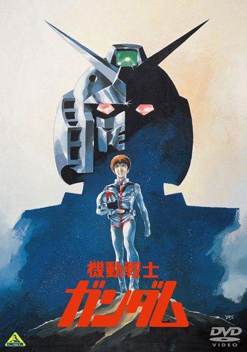 постер аниме Трилогия Мобильный воин Гандам (фильм 1)