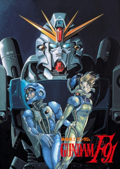 постер аниме Мобильный воин Гандам Эф-91
