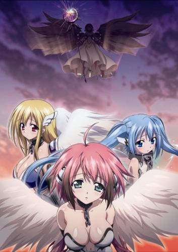 постер аниме Утраченное небесами (фильм первый)