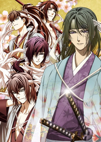 постер аниме Сказание о демонах сакуры OVA