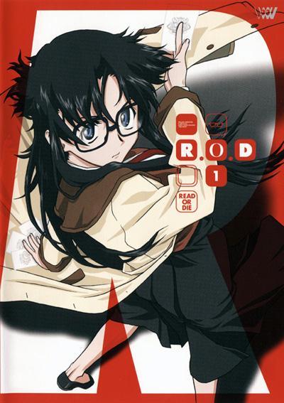 постер аниме Прочти или умри OVA