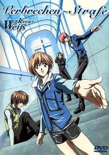постер аниме Белый крест OVA