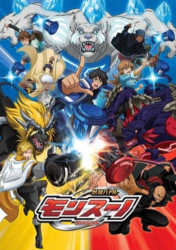 постер аниме Монсуно (первый сезон)