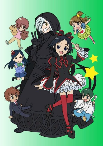 Kuromajo-san ga Tooru!! / А вот и черная колдунья [2012]