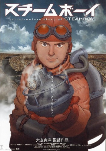постер аниме Стимбой