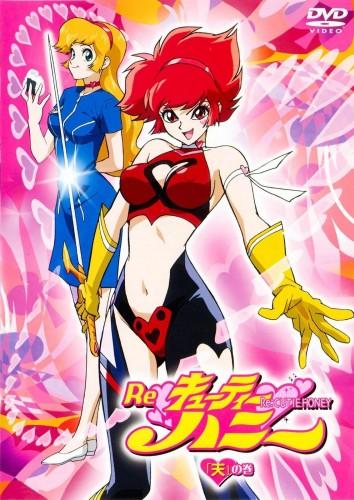 постер аниме Ответ: Милашка Хани