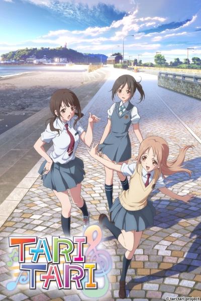 постер аниме Тари Тари