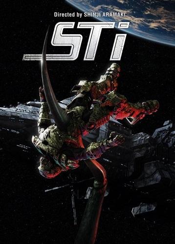 постер аниме Звездный десант: Вторжение