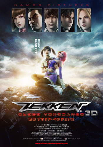 постер аниме Tekken: Blood Vengeance