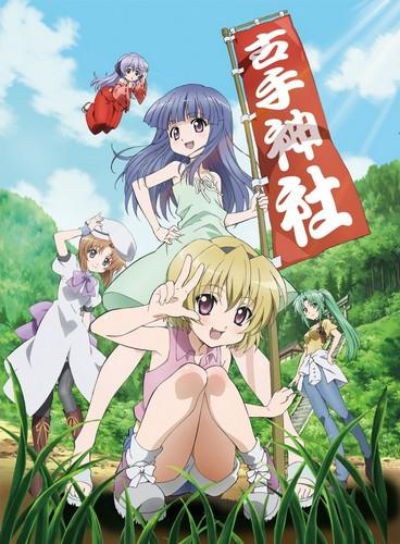 постер аниме Когда плачут цикады OVA-2