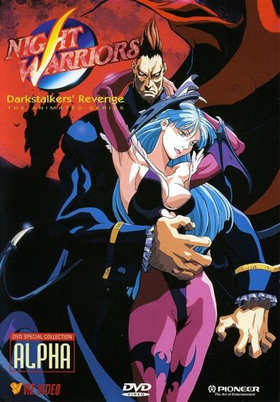 постер аниме Ночные воины: Охотники на вампиров