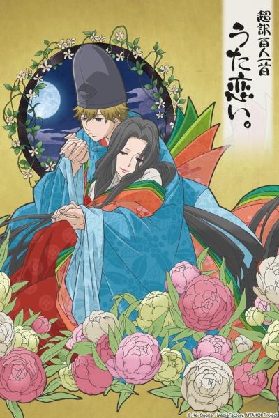 постер аниме Chouyaku Hyakunin Isshu: Uta Koi.
