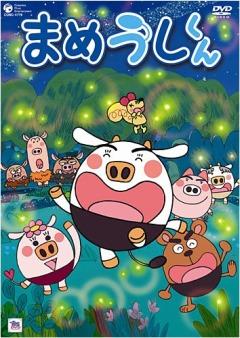 постер аниме Mameushi-kun