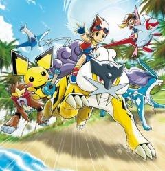 постер аниме Pokemon Ranger: Hikari no Kiseki