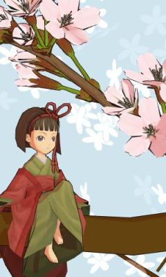 постер аниме Yoshino no Hime
