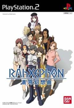 постер аниме Ра-Зефон OVA