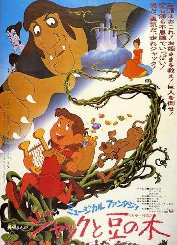постер аниме Джек в Стране чудес