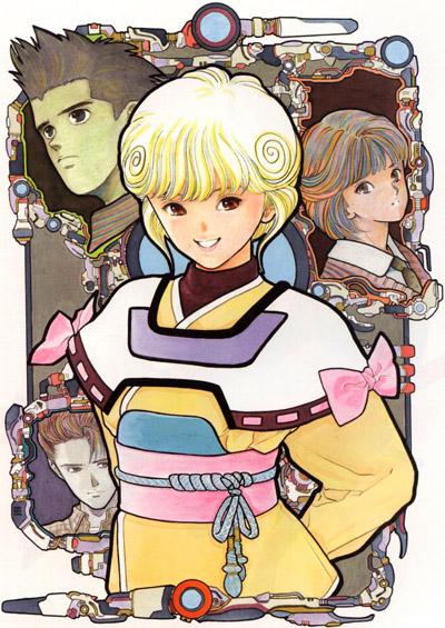 постер аниме Ай - девушка с кассеты
