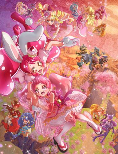 постер аниме Eiga Precure Dream Stars!
