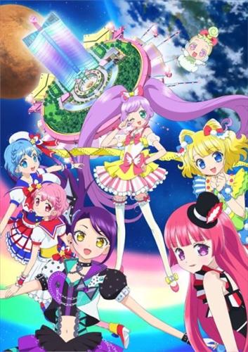 постер аниме Gekijouban PriPara: Minna de Kagayake! Kirarin Star Live!