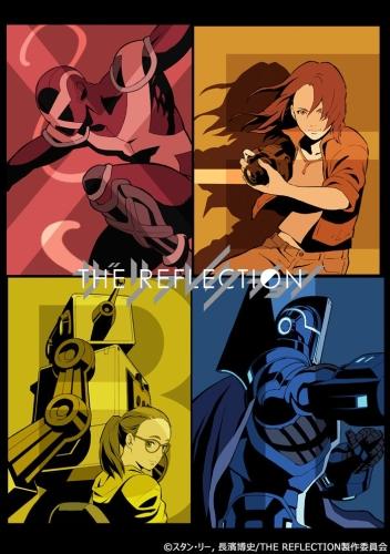 постер аниме Отражение