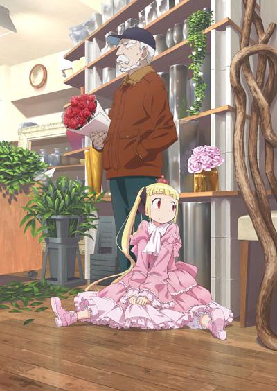 постер аниме Алиса и Дзороку