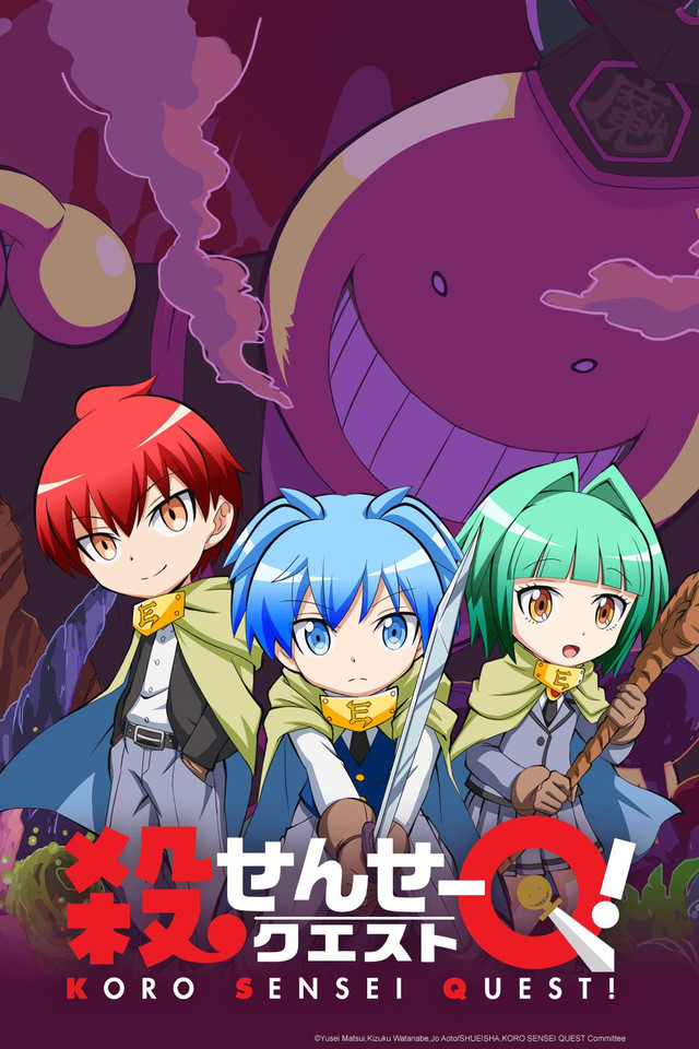 Koro-sensei Quest! — трейлер