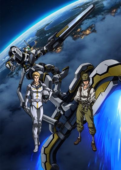 постер аниме Мобильный воин Гандам: Грозовой сектор (второй сезон)